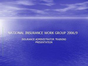 NATIONAL INSURANCE WORK GROUP 20069 INSURANCE ADMINISTRATOR TRAINING