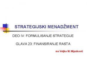 STRATEGIJSKI MENADMENT DEO IV FORMULISANJE STRATEGIJE GLAVA 23