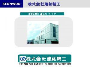 KEONWOO Panasonic Communications Co Ltd Panasonic Storage Battery