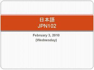 JPN 102 February 3 2010 Wednesday Question wordPaffirmative