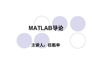 Matlab Matlab 1 0 Pc matlabmatlab 386 Matlab