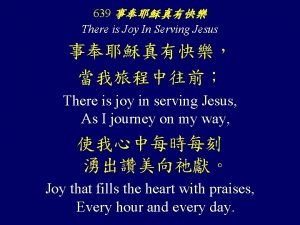 639 There is Joy In Serving Jesus There
