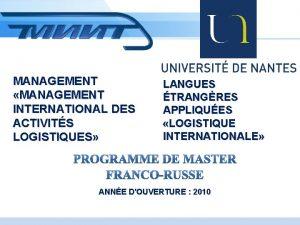 MANAGEMENT MANAGEMENT INTERNATIONAL DES ACTIVITS LOGISTIQUES LANGUES TRANGRES
