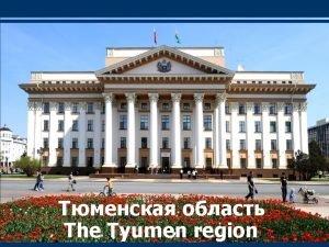 Potential of the Tyumen region SaintPetersburg Moscow Nizhny
