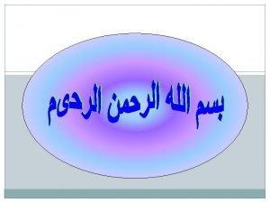 ACUTE RESPIRATORY INFECTIONS ARI R GHASEMI MDMPH ACUTE