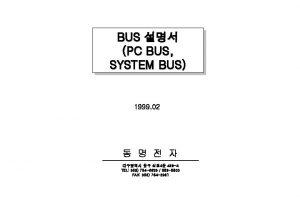 BUS PC BUS SYSTEM BUS 1999 02 4