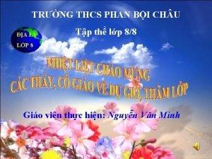 TRNG THCS PHAN BI CH U A L