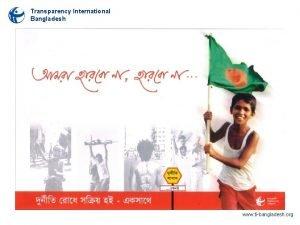 Transparency International Bangladesh www tibangladesh org Transparency International