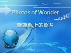 Photos of Wonder Shanghai 1990 2010 1990 2010