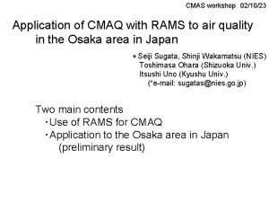 CMAS workshop021023 Application of CMAQ with RAMS to