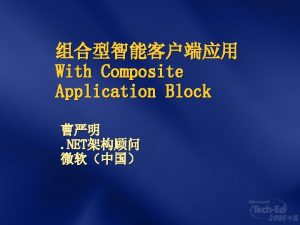 Composite App Block Composite App Block Demo Commonwealth