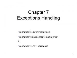 exception message Exception in thread main java lang
