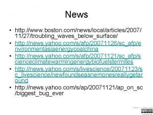 News http www boston comnewslocalarticles2007 1127troublingwavesbelowsurface http news
