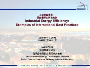 Industrial Energy Efficiency Examples of International Best Practices