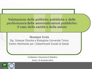 Valutazione delle politiche pubbliche e delle performance delle