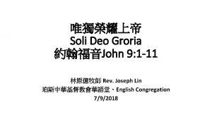 Soli Deo Groria John 9 1 11 Rev