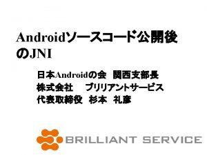 Android frameworksbasecorejavaandroid native methodJava Camera native frameworksbasecorejavaandroidhardwareCam era