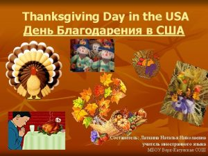 Thanksgiving Calendar Thanksgiving day is th the 4