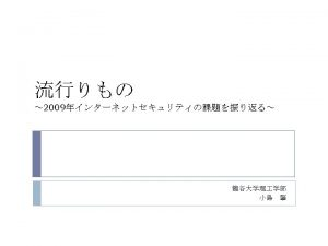 SQL 2008 12 15 027 791 2008 http
