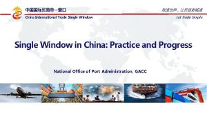 China International Trade Single Window Let Trade Simple