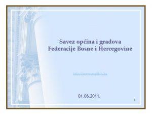Savez opina i gradova Federacije Bosne i Hercegovine