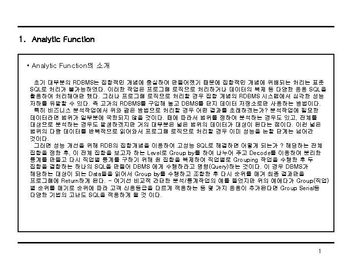 1 Analytic Function Analytic Function Analytic Function Analytic