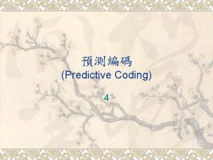 Predictive Coding 4 v Delta modulation DM v