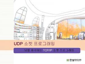 UDP socket Domain AFINET Protocol SOCKDGRAM UDP SOCKSTREAM