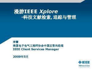 IEEE IEEE Xplore scitopia Founding officers of the