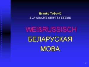 Branko Toovi SLAWISCHE SRIFTSYSTEME WEIRUSSISCH 1 bis zur