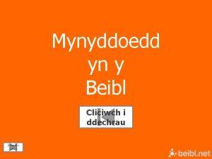 Mynyddoedd yn y Beibl Cliciwch i ddechrau Cliciwch