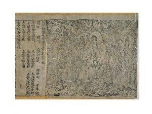 Elmas Sutrada Buddha rahiplerle birlikte yemek balarn toplamak