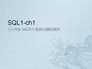 SQL 1 ch 1 SQL SELECT Q 880