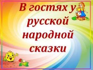 http mykids ucoz ru http mykids ucoz ru