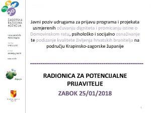 Javni poziv udrugama za prijavu programa i projekata