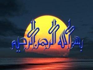 STOMACH Dr Iram Tassaduq 3 4 STOMACH n
