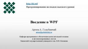 10 XAML 1Window x ClassFirst Wpf App Main