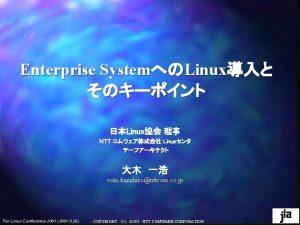 Enterprise SystemLinux Linux Linux ooki kazuhironttcom co jp