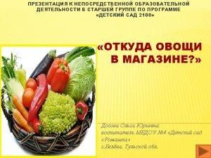 http lubluknigi ucoz ruind http victoriassecret net ua