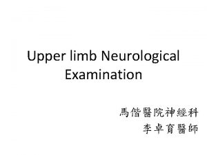 Upper limb Neurological Examination Inspection Muscle tone Muscle