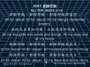 H 311 ALL FOR JESUS 16 All for