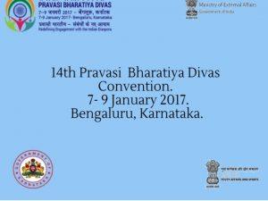 14 th Pravasi Bharatiya Divas Convention Theme Redefining