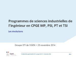 Programmes de sciences industrielles de lingnieur en CPGE