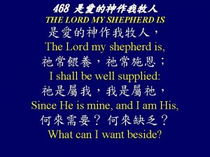 468 THE LORD MY SHEPHERD IS The Lord