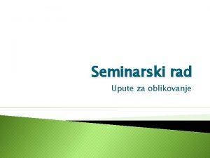 Seminarski rad Upute za oblikovanje Seminarski rad Redoslijed