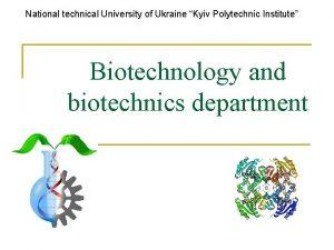 National technical University of Ukraine Kyiv Polytechnic Institute