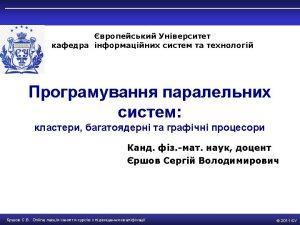 MPI MPI MPI include mpi h int mainint