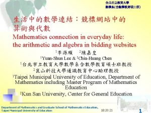 Mathematics connection in everyday life the arithmetic and