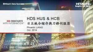 HDS HUS HCB Phoenix LIANG Oct 2014 1