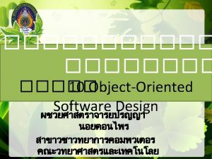 ObjectOriented Software Design ObjectOriented Concept Introduction to ObjectOriented